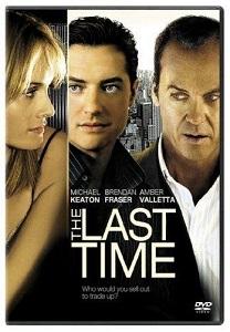 თვითმკვლელი (ქართულად) / tvitmkvleli (qartulad) / The Last Time