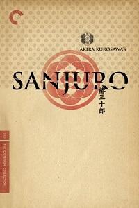 სანძურო (ქართულად) / sandzuro (qartulad) / Sanjuro