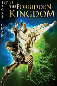 აკრძალული სამეფო (ქართულად) / akrdzaluli samefo (qartulad) / The Forbidden Kingdom