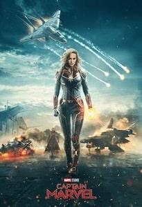კაპიტანი მარველი (ქართულად) / kapitani marveli (qartulad) / Captain Marvel