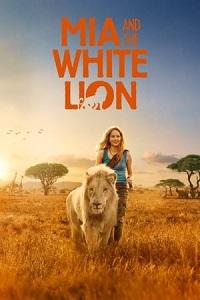 მია და თეთრი ლომი (ქართულად) / mia da tetri lomi (qartulad) / Mia and White Lion