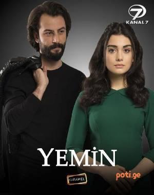 თურქული სერიალი ფიცი (პირობა) (ქართულად) / turquli seriali pici (qartulad) / Yenim