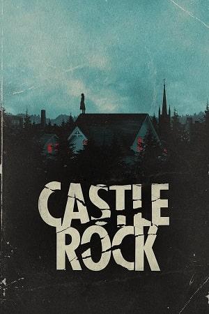 ქასელ როქი (ქართულად) / qasel roqi (qartulad) / Castle Rock
