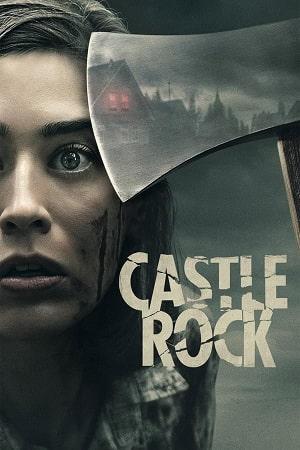 ქასელ როქი სეზონი 2 (ქართულად) / qasel roqi sezoni 2 (qartulad) / Castle Rock Season 2