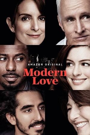 თანამედროვე სიყვარული სეზონი 1 (ქართულად) / tanamedrove siyvaruli sezoni 1 (qartulad) / Modern Love Season 1