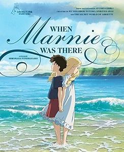 როდესაც მარნი იყო ჩემთან (ქართულად) / rodesac marni iyo chemtan (qartulad) / When Marnie Was There