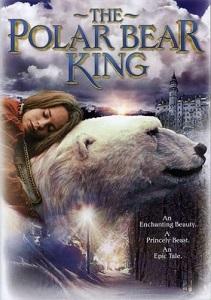 მეფე პოლარული დათვი (ქართულად) / mefe polaruli datvi (qartulad) / The Polar Bear King