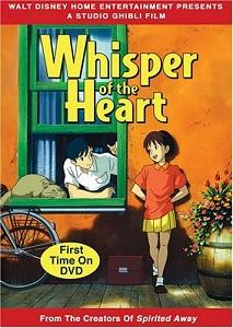 გულის ჩურჩული (ქართულად) / gulis churchuli (qartulad) / Whisper of the Heart