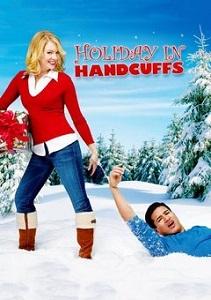 შვებულება ხელბორკილებით (ქართულად) / shvebuleba xelborkilebit (qartulad) / Holiday in Handcuffs