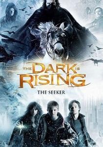წყვდიადის ალიონი (ქართულად) / wyvdiadis alioni (qartulad) / The Seeker: The Dark Is Rising