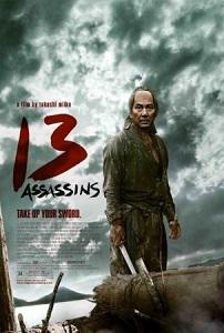 ცამეტი მკვლელი (ქართულად) / cameti mkvleli (qartulad) / 13 Assassins