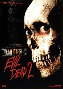 გაბოროტებული მკვდრები 2 (ქართულად) / gaborotebuli mkvdrebi 2 (qartulad) / Evil Dead 2