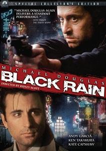 შავი წვიმა (ქართულად) / shavi wvima (qartulad) / Black Rain