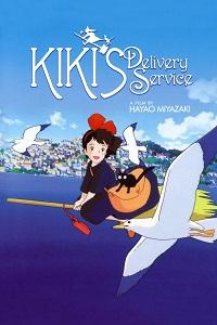 კიკის მიტანის სერვისი (ქართულად) / kikis mitanis servisi (qartulad) / Kiki's Delivery Service