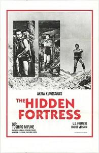 სამი არამზადა ფარულ ციხესიმაგრეში (ქართულად) / sami aramzada farul cixesimagreshi (qartulad) / The Hidden Fortress