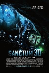 სანქტუმი (ქართულად) / sanqtumi (qartulad) / Sanctum