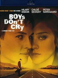 ბიჭები არ ტირიან (ქართულად) / bichebi ar tirian (qartulad) / Boys Don't Cry