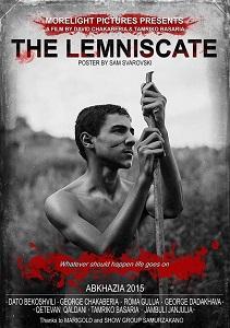 ლემნისკატა (ქართულად) / lemniskata (qartulad) / The Lemniscate