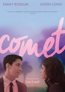 კომეტა (ქართულად) / kometa (qartulad) / Comet