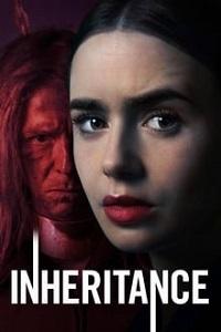 მემკვიდრეობა (ქართულად) / memkvidreoba (qartulad) / Inheritance