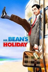 მისტერ ბინი უქმეებზე (ქართულად) / mister bini uqmeebze (qartulad) / Mr.Bean's Holiday