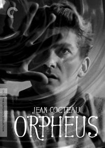 ორფეუსი (ქართულად) / orfeusi (qartulad) / Orpheus