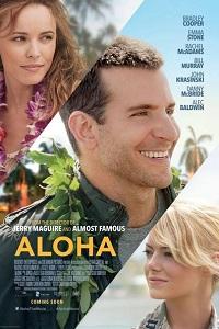 ალოჰა / Aloha
