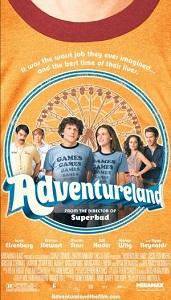 თავგადასავლების სამყარო (ქართულად) / tavgadasavlebis samyaro (qartulad) / Adventureland