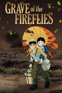 ციცინათელების სასაფლაო (ქართულად) / cicinatelebis sasaflao (qartulad) / Grave of the Fireflies
