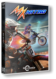 MX Nitro | RePack By R.G. Механики