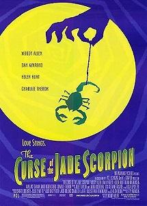 ნეფრიტის მორიელის წყევლა (ქართულად) / nefritis morielis wyevla (qartulad) / The Curse Of The Jade Scorpion