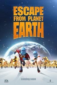 გაქცევა დედამიწიდან (ქართულად) / gaqceva dedamiwidan (qartulad) / Escape from Planet Earth