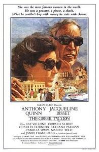 ბერძენი მაგნატი (ქართულად) / berdzeni magnati (qartulad) / The Greek Tycoon