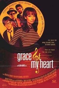ჩემი გულის დასამშვიდი (ქართულად) / chemi gulis dasamshvidi (qartulad) / Grace of My Heart