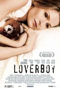 საყვარელი ბიჭი (ქართულად) / sayvareli bichi (qartulad) / Loverboy