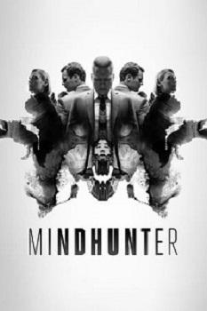 გონებაზე მონადირე (ყველა სეზონი ქართულად) / gonebaze monadire (yvela sezoni qartulad) / Mindhunter