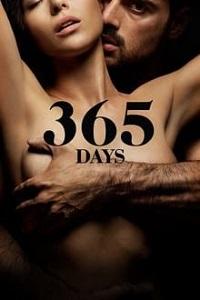 365 დღე (ქართულად) / 365 dge (qartulad) / 365 Days