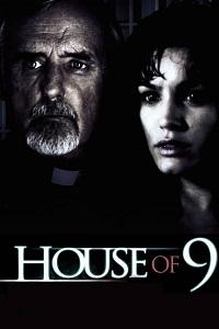 სახლი 9 ადამიანისთვის (ქართულად) / saxli 9 adamianistvis (qartulad) / House of 9