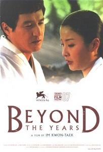 ათასი წლის წერო (ქართულად) / atasi wlis wero (qartulad) / Beyond the Years