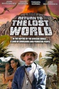 დაბრუნება დაკარგულ სამყაროში (ქართულად) / dabruneba dakargul samyaroshi (qartulad) / Return to the Lost World