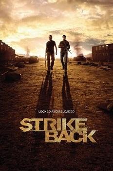 საპასუხო დარტყმა / Strike Back (ქართულად)