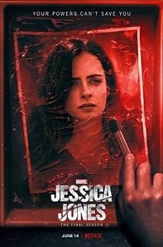 ჯესიკა ჯონსი / Jessica Jones (ქართულად)