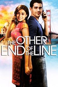 მეორე მხარეს (ქართულად) / meore mxares (qartulad) / The Other End of the Line
