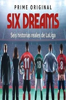 ექვსი ოცნება / Six Dreams (ქართულად)