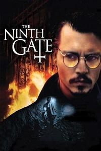 მეცხრე კარიბჭე (ქართულად) / mecxre karibche (qartulad) / The Ninth Gate