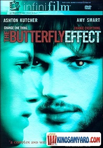 პეპლის ეფექტი [ქართულად] / peplis efeqti [qartulad] / The Butterfly Effect