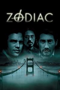 ზოდიაქო (ქართულად) / zodiaqo (qartulad) / Zodiac