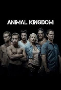 ცხოველთა სამეფო / Animal Kingdom (ქართულად)