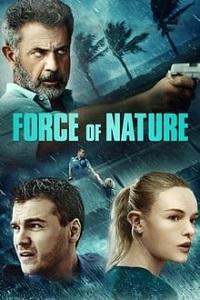 ბუნების ძალა (ქართულად) / bunebis dzala (qartulad) / Force of Nature