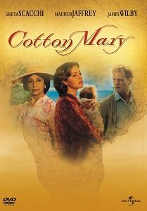 კოტონ მერი (ქართულად) / koton meri (qartulad) / Cotton Mary